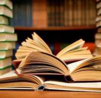 Книги повышающие эрудицию