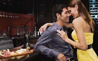 Любовница для мужа