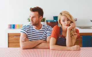 Если муж постоянно критикует жену