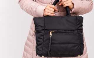 Какую сумку носить с пуховиком оверсайз