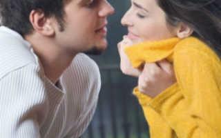 Парень не проявляет инициативу в отношениях
