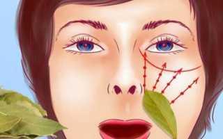 Лавровый лист для лица от морщин