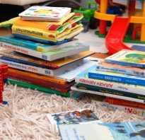 Ребенок рвет книги что делать