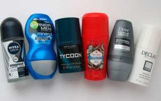 Дезодорант для подростков мальчиков 12 лет