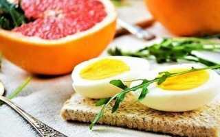 Диета на грейпфруте и яйцах