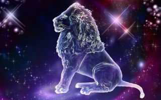Почему мужчина лев исчезает