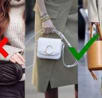 Какие сумки модные в 2019 году женские