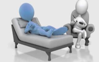 Поможет ли психолог при депрессии