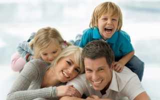 Хороший семейный психолог