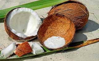Кокосовое масло для загара в солярии отзывы
