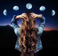 В какие лунные дни можно стричь волосы