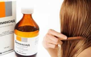Фитолизин для волос маска отзывы