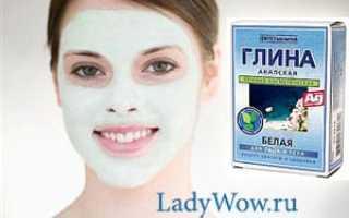 Каолиновая маска для лица
