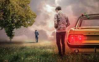 Как порвать отношения с женатым мужчиной