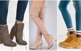 Модные тенденции осень зима обувь