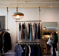 Магазины качественной одежды в москве
