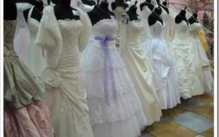 Как продать свадебное платье бу