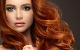 Естественно рыжий цвет волос
