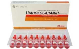 Витамин в 12 для волос отзывы