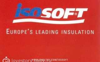 Изософт утеплитель для одежды отзывы