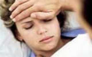 Лечение пневмонии народными средствами отзывы