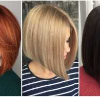 Красный цвет волос каре