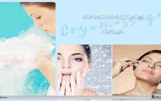 Что такое криомассаж