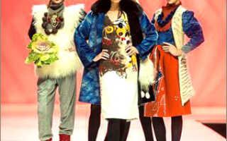 Современная мода в россии