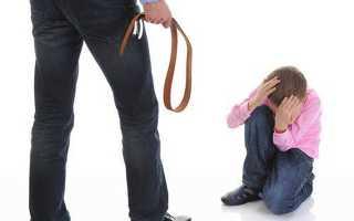Наказание жены ремнем как метод воспитания