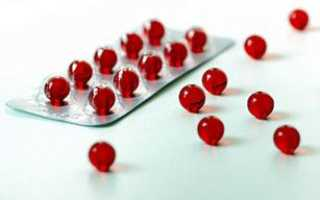 Витамин e для лица