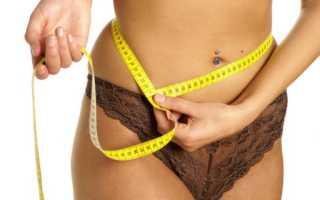 Похудеть за 2 недели отзывы результаты