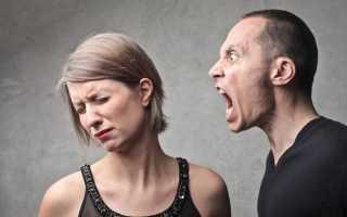 Что делать если муж истеричка