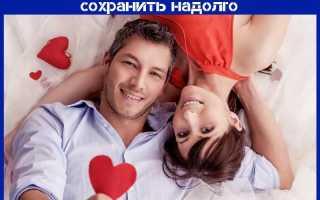 Бывают ли идеальные отношения