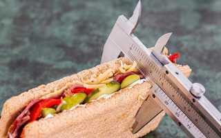 Самое быстрое похудение в мире