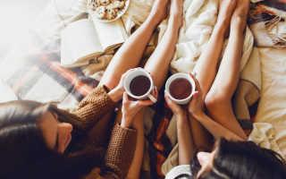 Существует ли женская дружба мнение психолога