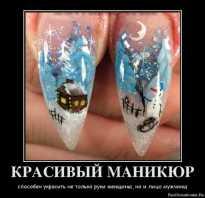 Веселый дизайн ногтей