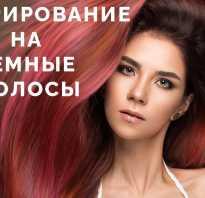Красное колорирование на темные волосы