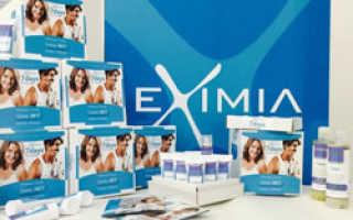 Эксимия аппарат для похудения отзывы