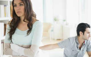 Зачем вообще нужны отношения