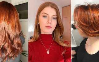 Естественный рыжий цвет волос