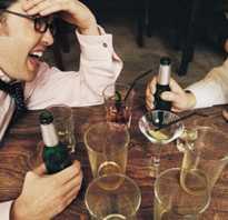 Муж каждые выходные пьет с друзьями