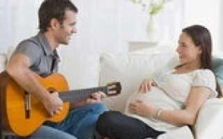 Как отреагировал муж на беременность