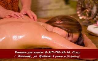 Подарочный сертификат на эротический массаж