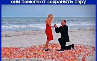 Что значит романтические отношения