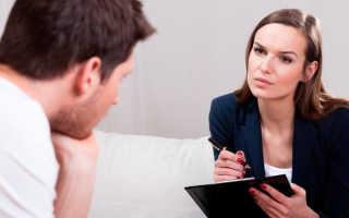 Куда пойти работать психологу