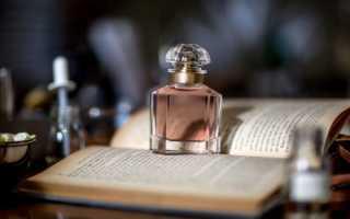 Самые нежные ароматы для женщин парфюм