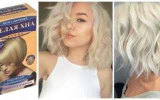 Хна на осветленные волосы отзывы фото