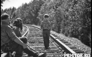 Бывший муж перестал общаться с ребенком