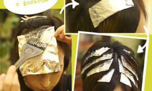 Зачем нужна фольга при окрашивании волос
