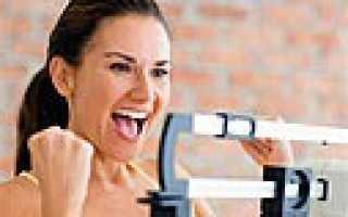 Как можно быстро похудеть отзывы